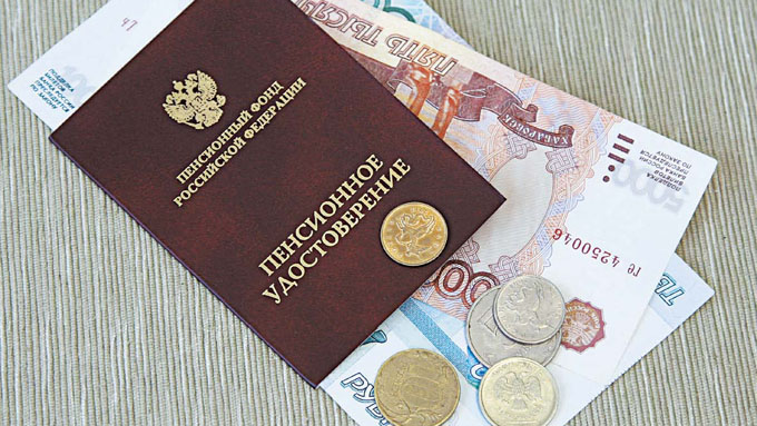 Ренессанс кредит новосибирск пенсионерам